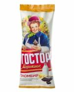 Пломбир ГОСТОРГ ванильный в шоколадном сахарном рожке
