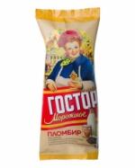 Пломбир ГОСТОРГ крем-брюле в вафельном сахарном рожке
